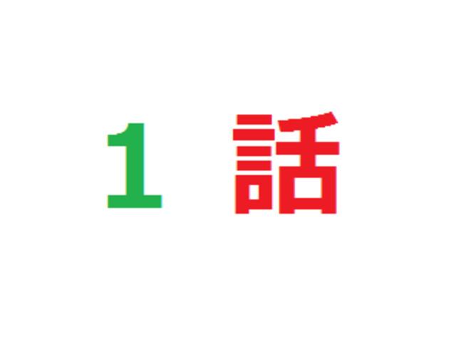 17年春アニメ1話人気投票