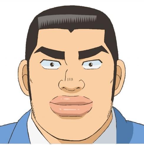 剛田 猛男