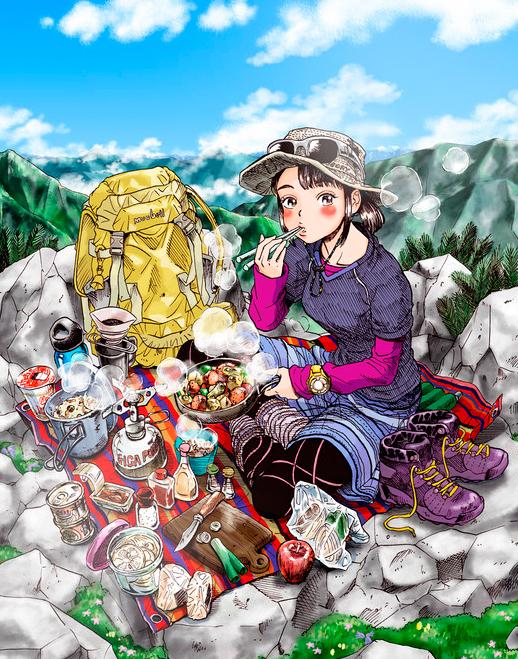 未)山と食欲と私