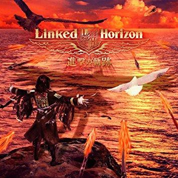 心臓を捧げよ! / Linked Horizon