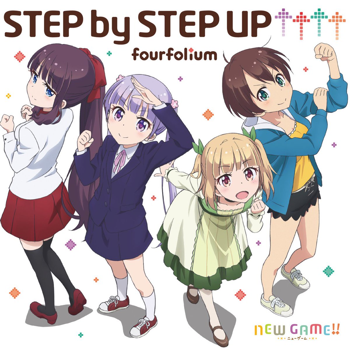 紅)STEP by STEP UP↑↑↑↑