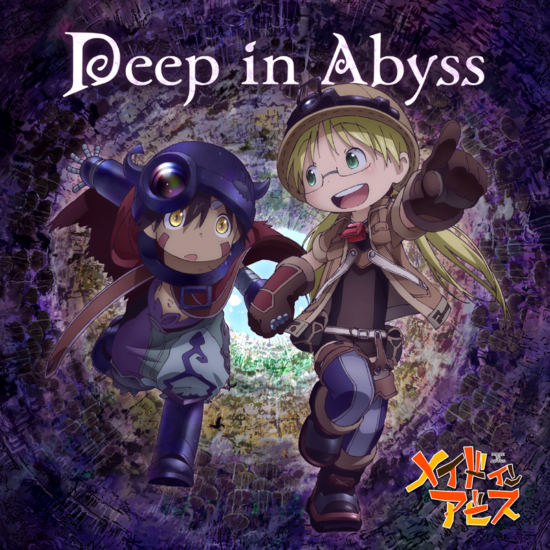 白)Deep in Abyss