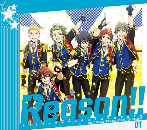 白)Reason!!