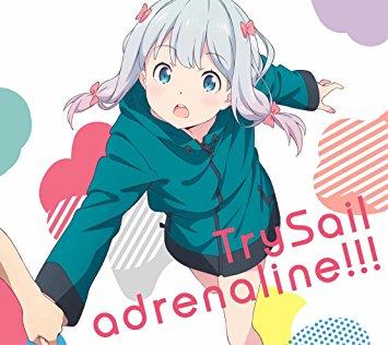 adrenaline!!!