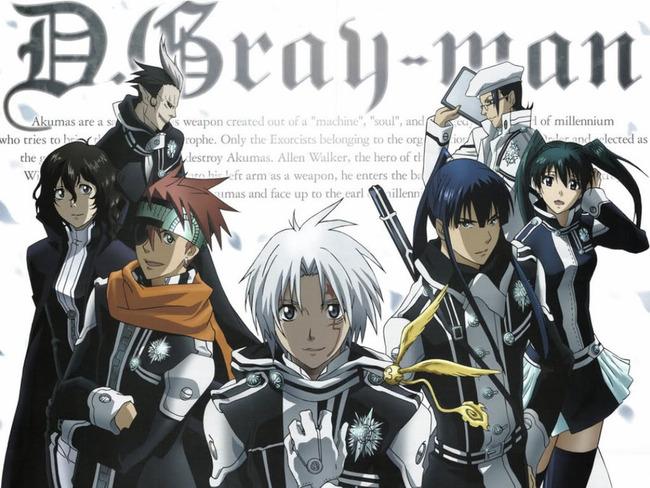 D.Gray-man
