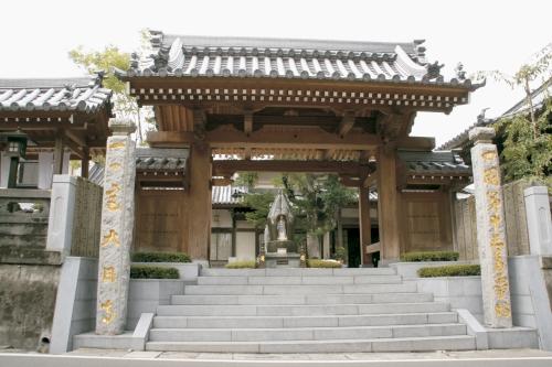 13大日寺