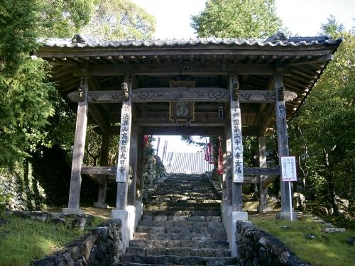 28大日寺