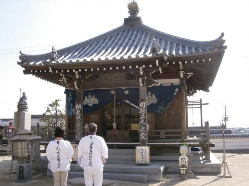 56泰山寺