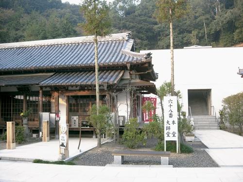 68神恵院