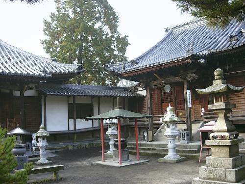 79天皇寺(高照院)
