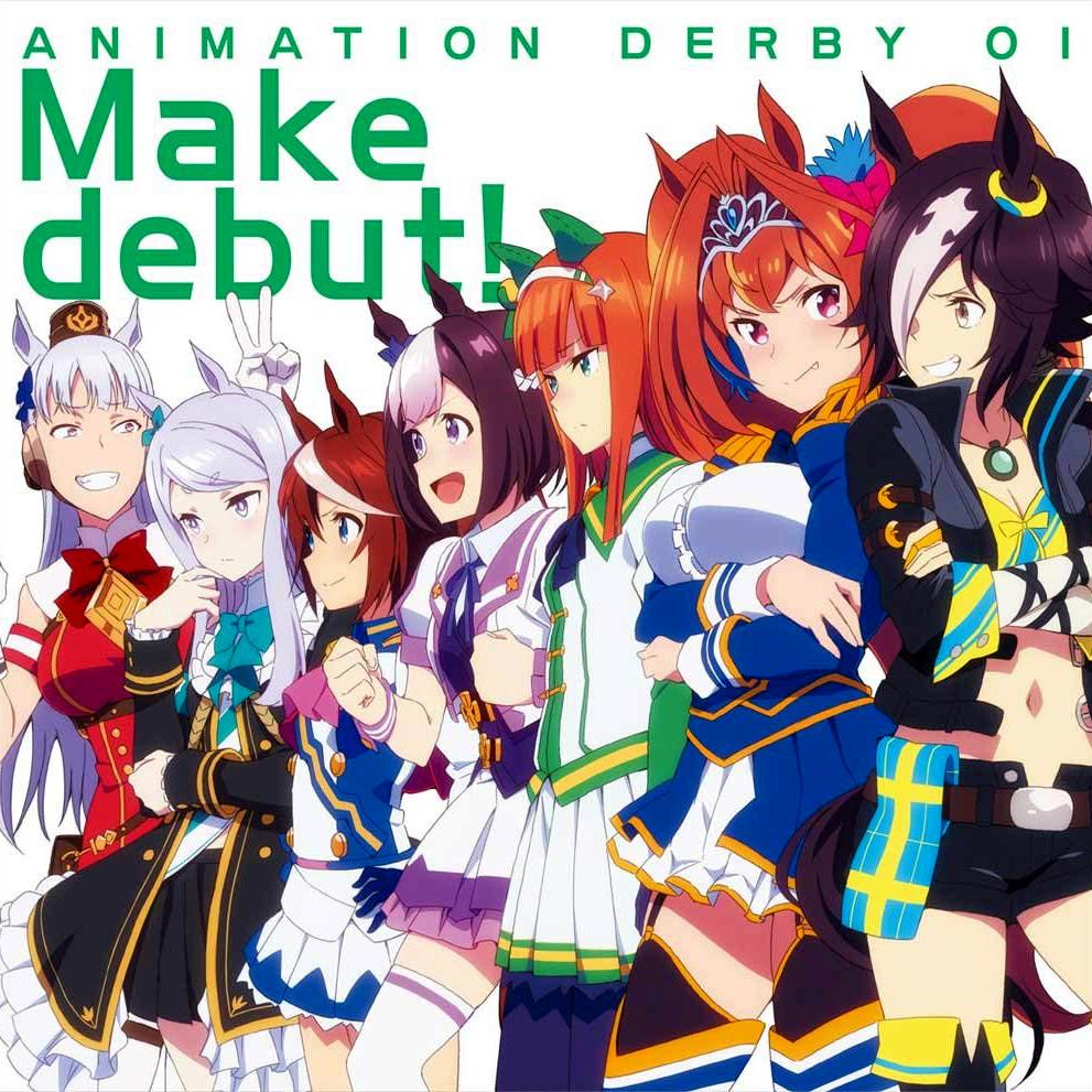 紅「Make Debut!」