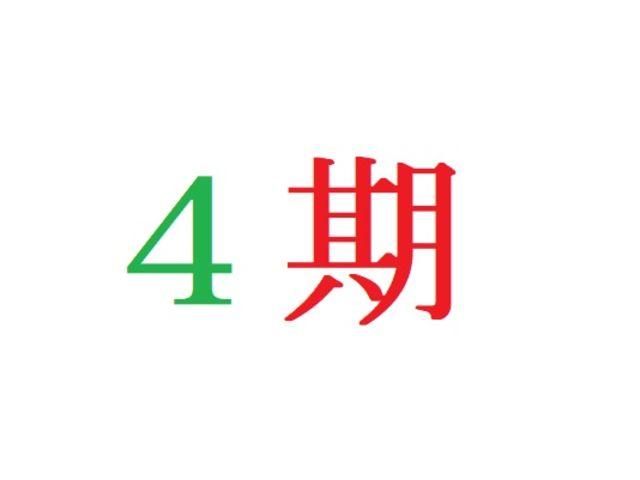 4期以上の人気アニメ投票