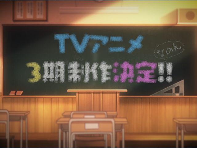 祝!「のんのんびより」TVアニメ3期制作決定 キャラらんきんぐ