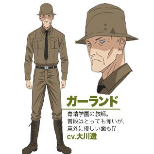 ガーランド/M1 Garand(声 - 大川透)