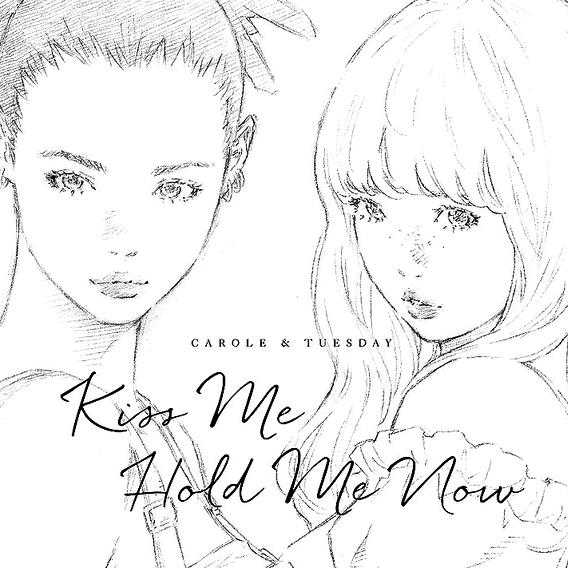紅「Kiss Me」