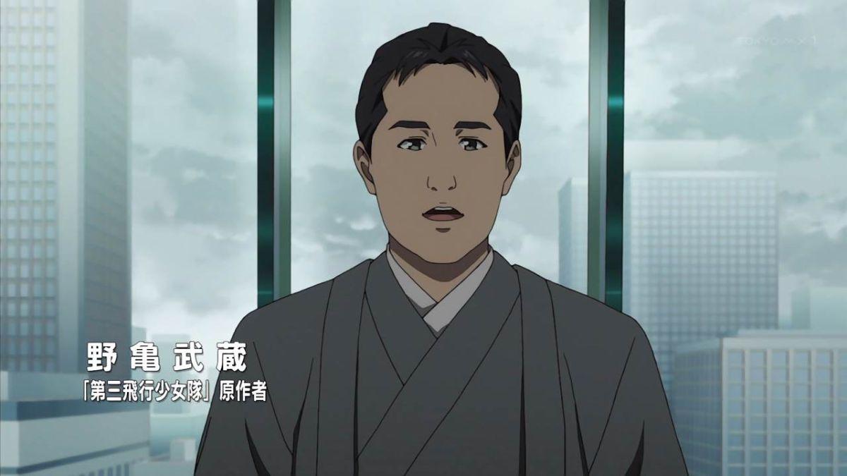 野亀 武蔵