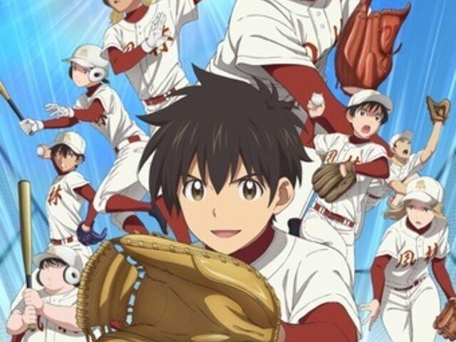 【割と多い】野球やってるアニメランキング‼