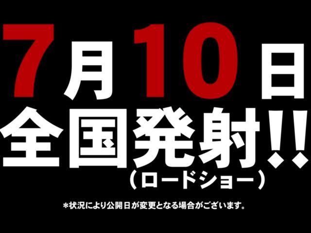 生徒会役員共 劇場版2 記念! キャラランキング。