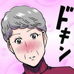 ばあさん(声 - 水瀬いのり)