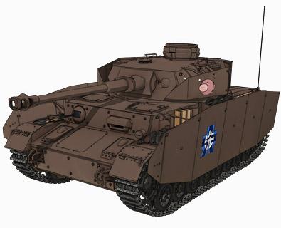 【大洗女子】 Ⅳ号戦車H型(D型改)