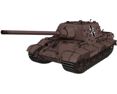 【黒森峰】駆逐戦車ヤークトティーガー