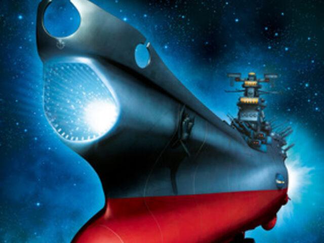 宇宙戦艦ヤマトで好きなメカニック投票