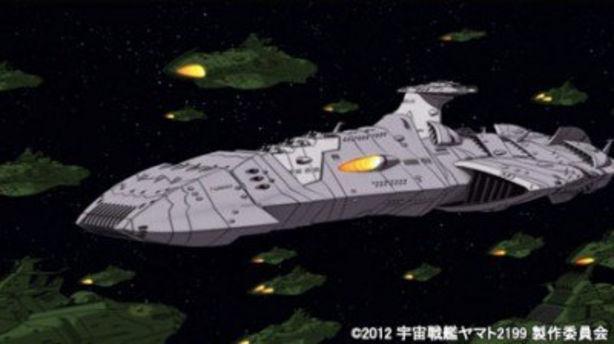 超弩級一等航宙戦闘艦ドメラーズⅢ世