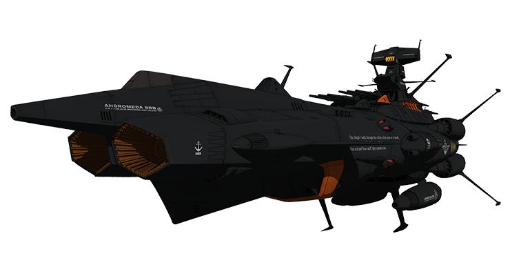 BBB級 自律無人戦闘艦アンドロメダブラック