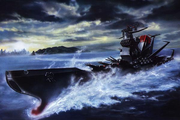 ヤマトの賦 -海神-