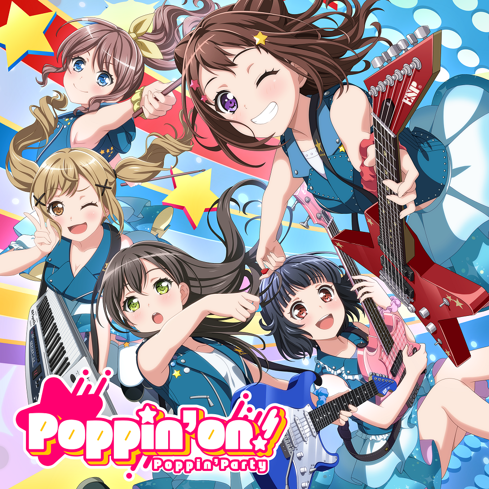 Poppin'Party (ポピパ)