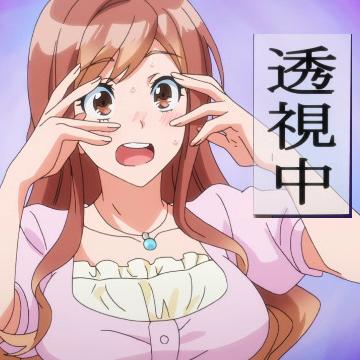 渡瀬 咲(声 - 通常:井澤詩織 /完全: 春乃いろは)