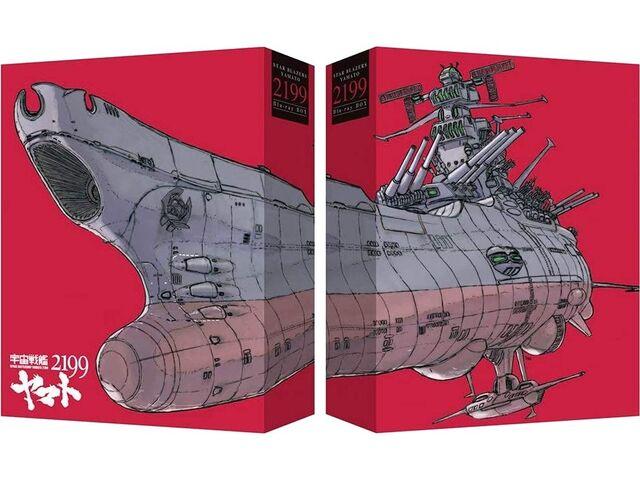 『宇宙戦艦ヤマト2199』で好きな話