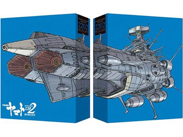 『宇宙戦艦ヤマト2202』で好きな話