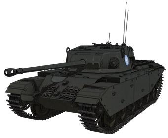 【大学選抜】巡航戦車センチュリオン