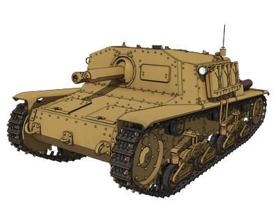【アンツィオ】M41型セモヴェンテ