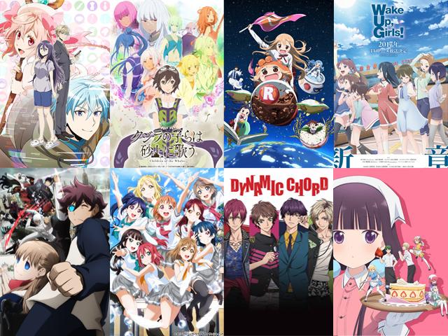 夢中になりました! 観てよかった2017秋アニメ人気投票