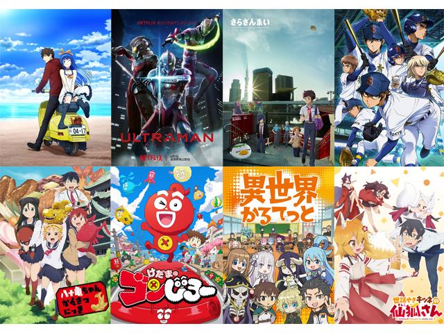 2019春アニメEDテーマ人気投票