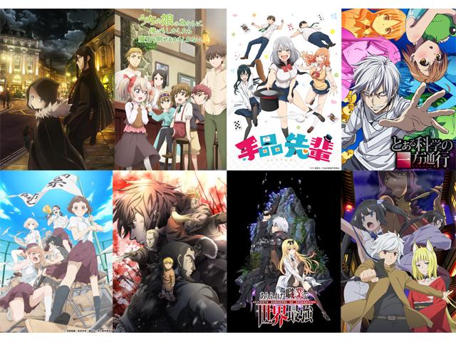 来期は何を観る!?  観たい2019夏アニメ人気投票