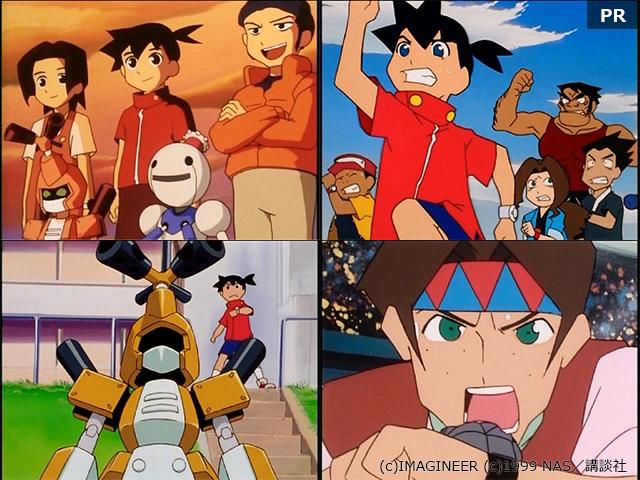 TVアニメ「メダロット」20周年記念!みんなで決める人気エピソード投票!