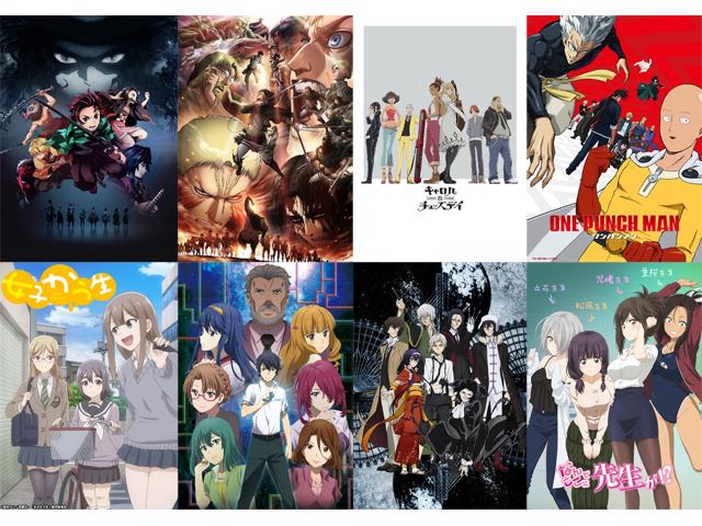 今期完走したアニメは?2019年春アニメ人気投票