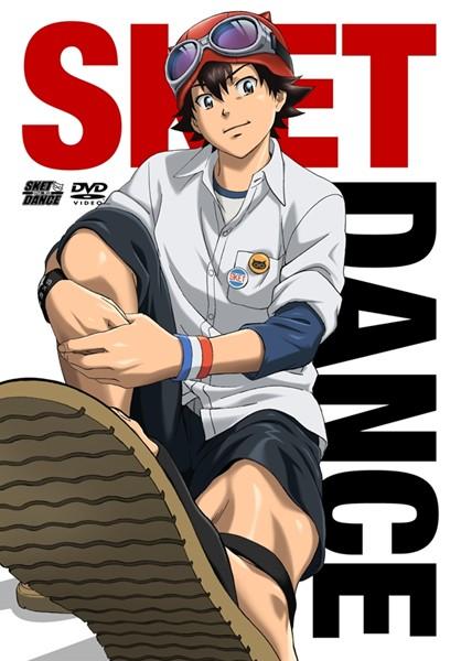 SKET DANCE(スケットダンス)(中馬鉄治 )