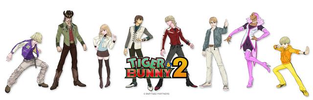 TIGER & BUNNY(ファイヤーエンブレム / ネイサン・シーモア)
