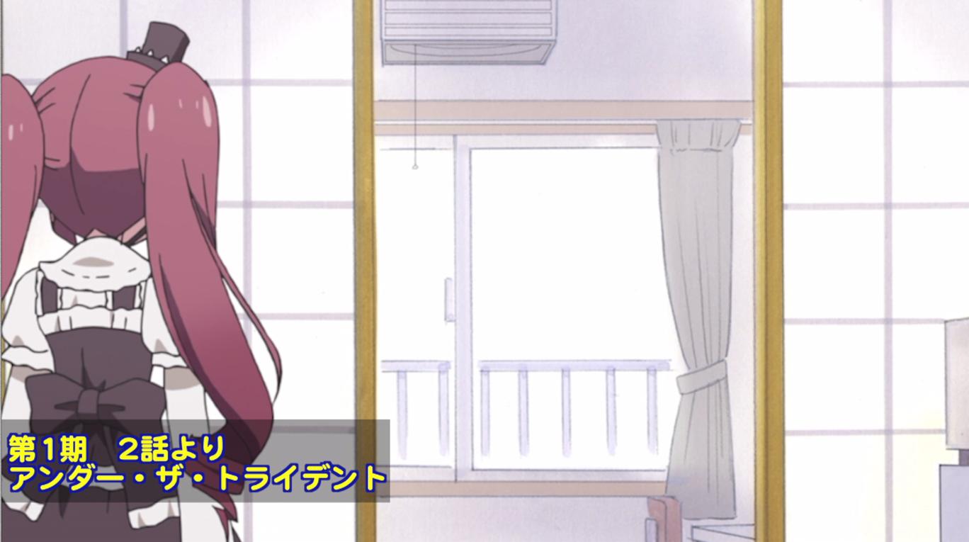 アニメ第1期第2話より「槍でゆりねを殺そうとする。」