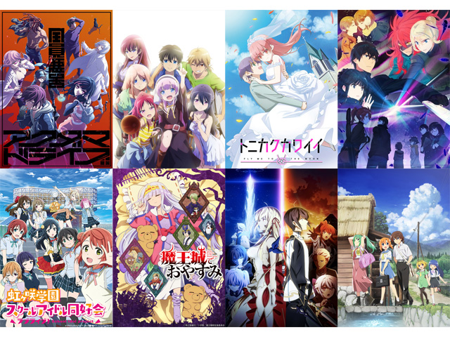 どの曲がお気に入り?2020秋アニメOPテーマ人気投票
