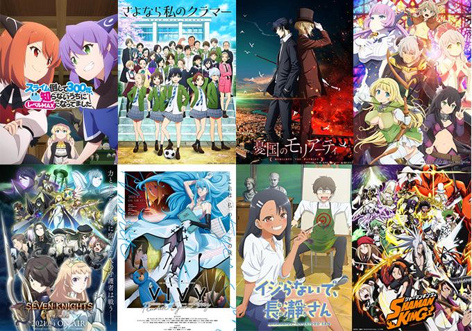 どの曲がお気に入り?2021春アニメOPテーマ人気投票