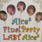 """「Aice5」の解散ライブを完全収録したラストライブDVD「""""Aice5 Final Party LAST Aice5""""in横浜アリーナ」発売!"""