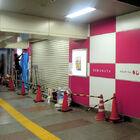 ドラッグストア「ドラッグ・イン キムラヤ」が6月22日にオープン