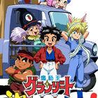 TVアニメ「魔動王グランゾート」、BD-BOX化が決定! 描き下ろしの新規ビジュアルも公開