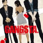 「GANGSTA.(ギャングスタ)」、7月にTVアニメ化! スタッフやキャストも明らかに