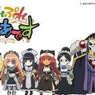 TVアニメ「オーバーロード」、新キャラ/キャストを発表! ミニアニメ「ぷれぷれぷれあです」の公開も開始